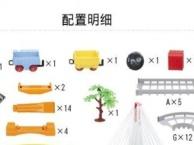 奋发托马斯小火车套装轨道火车电动益智小男孩车儿童玩具汽车赛车
