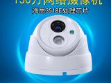 海螺半球摄像机 130W高清摄像头 960P 大华半球外壳 监控