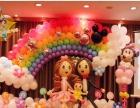 西安世纪金源酒店宝宝百天宴气球装饰布置案例欣赏