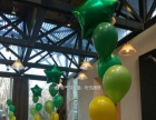 生日会,生日派对,生日布置,气球空飘
