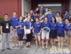 郑州假日外语德语部急聘优秀德语老师十名