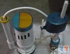 盐城市黄山路维修马桶、维修小便池、换感应器