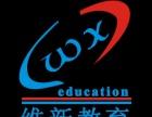 网站设计平面设计广告设计培训班金坛设计培训教育机构