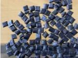 黑色PPS再生塑料 耐高温电磁炉专用塑料颗粒