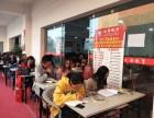 山香教育曲靖分校教师培训一站式服务