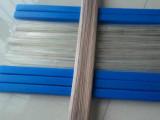申奥L309银焊条L309银焊丝L309银焊片