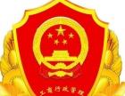 重庆工商注册 代理记账 就找《六六八》