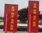 宁夏宣传册设计|甘肃专业的宣传册设计公司