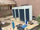 合肥空调回收 合肥二手空调回收 合肥中央空调回收