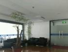 杰瑞科技创业产业园 写字楼 200平米