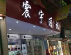 长安大道武商量贩内 电子通讯 商业街卖场