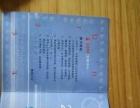红塔文体中心健身卡