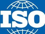 广东ISO体系认证的类型及其作用