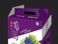 纸箱厂/纸盒厂/彩箱厂/彩盒厂/白卡盒/鸡蛋箱/