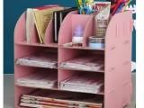 创意办公收纳架 桌面文件架 快递单架 木质收纳盒 资料架 104