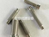 纽扣滤芯用于 伺服阀先导阀A6799920