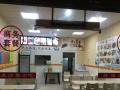 龙岗 嶂背村园湖路 酒楼餐饮 临街店铺低价转让