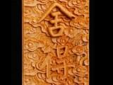 北京收购古董在朝阳