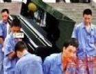 上海青浦区搬家徐泾搬家拆装家具搬钢琴公司