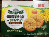 供应 趣园家庭装礼盒饼干 800g 一箱12盒