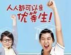 小升初数学补习班培训学校,英语辅导班,语文补习班哪里好