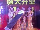 禅城醒狮主持模特舞蹈歌手杂技魔术小丑变脸口技街舞礼仪庆典策划