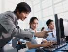 武汉计算机培训学校