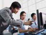 北京电脑基础知识培训在哪里