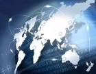 2018正规的微交易平台有哪些?哪些又是合法的呢?