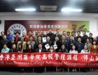 广州在职MBA培训要选就读香港亚洲商学院工商管理硕士MBA班