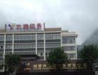 湘西经开区标准厂房(部分)5200平米