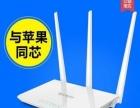 怀化3根天线无线路由器WIFI安装,信号增强