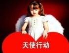 平安世纪天使
