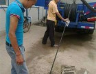 沧州/各县区清理污水井/疏通污水管道清淤/抽污水/抽化粪池
