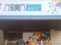 天津LED灯箱,显示屏,户外广告牌 亮化工程制作