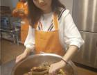 蛋糕烘焙技术培训中心