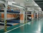 -虹口区 回收机械停车设备回收立体车库