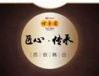春节送礼,首选广东中山特产