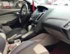 福特 2012款福克斯两厢 1.6L 自动风尚型