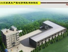 楚雄市标准厂房出租 新 便 齐  3000多平米