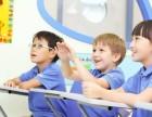 武汉爱贝国际少儿英语 徐东暑假英语培训 少儿英语