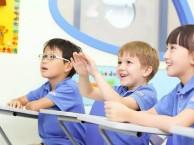 武汉儿童英语培训哪家好