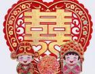 双燕节庆礼品招商加盟