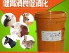 烏魯木齊飼料添加劑供應商 養牛人的好幫手