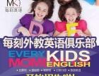 英语老师/课程顾问