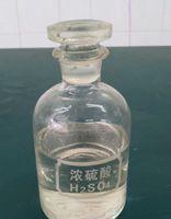 供应氨水18%,20%,25%,试剂氨水,脱硝氨水