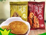 休闲零食巧遇手工坚果曲奇饼干25g两种口味 5斤一箱 年货