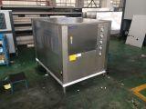 衡水水冷式冷水機 箱式冷水機圖片 開放式水冷式冷水機