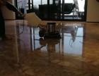 深圳罗湖笋岗新居开荒清洁大理石水磨石翻新地毯清洗地板打蜡