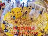 南京40到80平方充气城堡出租500平百万海洋球租赁